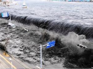 Xây dựng hệ thống cảnh báo sóng thần