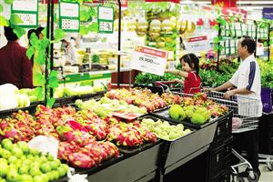Nguồn kinh phí tư nhân thúc đẩy chuỗi cung cấp ở địa phương